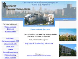 www-htuni.univer.kharkov.ua screenshot