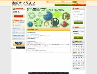 www2.411483.com screenshot