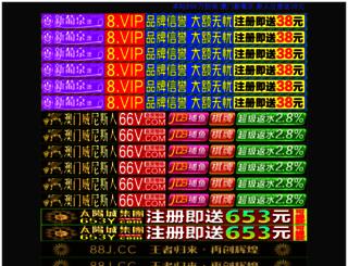 www311211.com screenshot