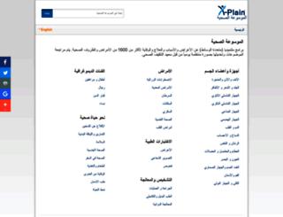 wwww.mufasser.com screenshot