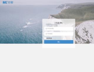 wx.stusz.com screenshot