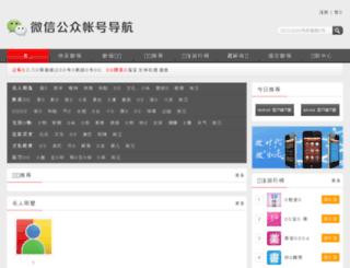 wx.u2u38.com screenshot