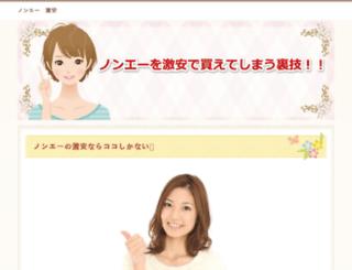 wxhyfz.com screenshot