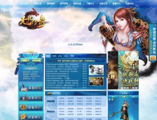 wy.9199.com screenshot