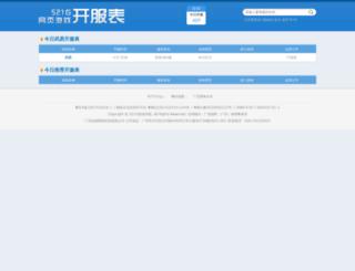 wycq.521g.com screenshot