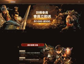 wyd2.com.tw screenshot