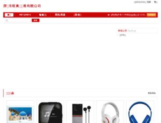 wyfa128.cn screenshot