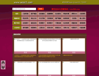 wyhomesco.com screenshot