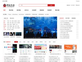 wzdq8.com screenshot