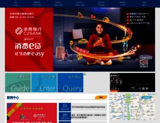 wzim.org screenshot