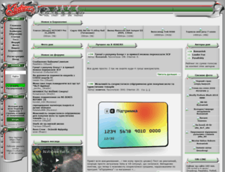 x-bikers.ru screenshot