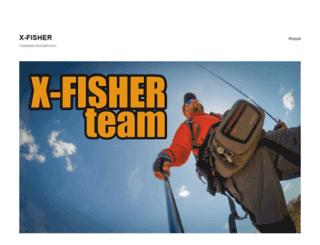 x-fisher.org.ua screenshot