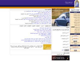 x55x.com screenshot
