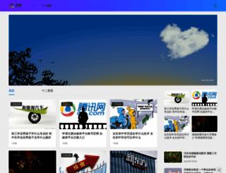 x5zs.com screenshot