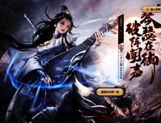 xa.wanmei.com screenshot