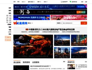 xa.winshang.com screenshot