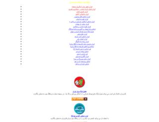 xabzaar.ir screenshot