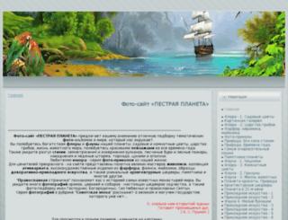 xallyava.ru screenshot