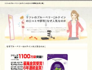 xan7raf.com screenshot