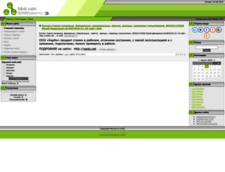 xarbi.ucoz.ru screenshot