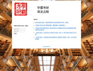 xbkysd.com screenshot