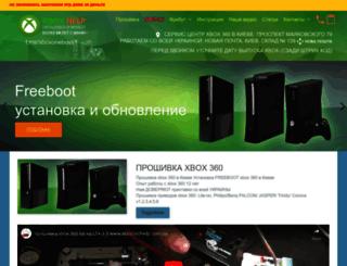 xbox360help.com.ua screenshot