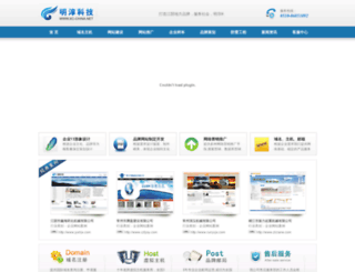 xc-china.net screenshot