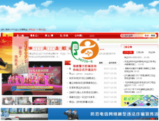 xc.gov.cn screenshot