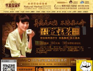 xc.shengbaocha.com screenshot