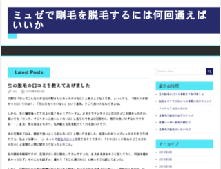 xcutnpastev.com screenshot