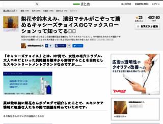 xcv14.zz.tc screenshot