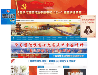 xcxc.cn screenshot