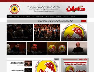 xebat.net screenshot