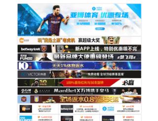 xediengiatot.com screenshot