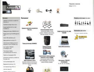 xenon74.ru screenshot