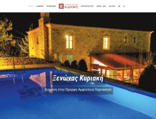 xenonaskiriaki.gr screenshot