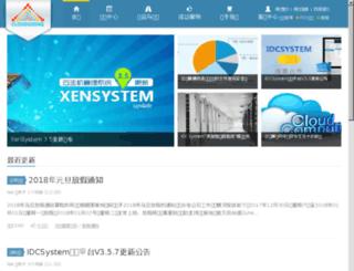 xensystem.com screenshot