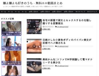 xeroxerox.com screenshot