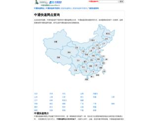 xfhex.cn screenshot