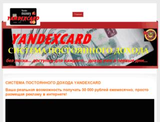 xfilesx.ru screenshot