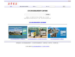 xhsd.com.cn screenshot
