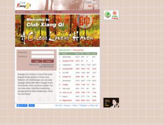 xiangqiclub.com screenshot