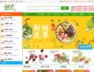 xiangu365.com screenshot