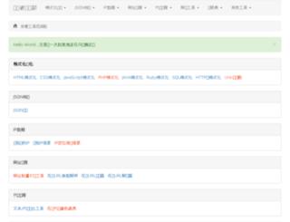 xiangxi.fa68.com screenshot