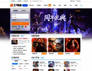 xianjian.37wan.com screenshot