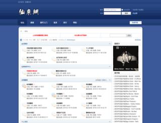 xianlai.xyz screenshot
