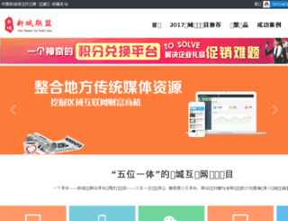 xianmenhu.cn screenshot