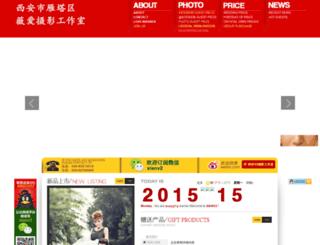 xianv2.com screenshot