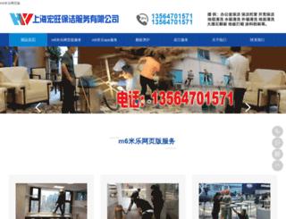 xianyunyehe.net screenshot