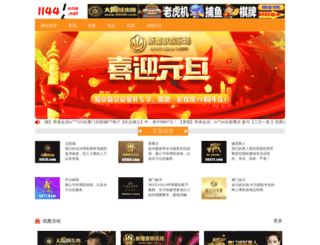 xiaomi001.com screenshot